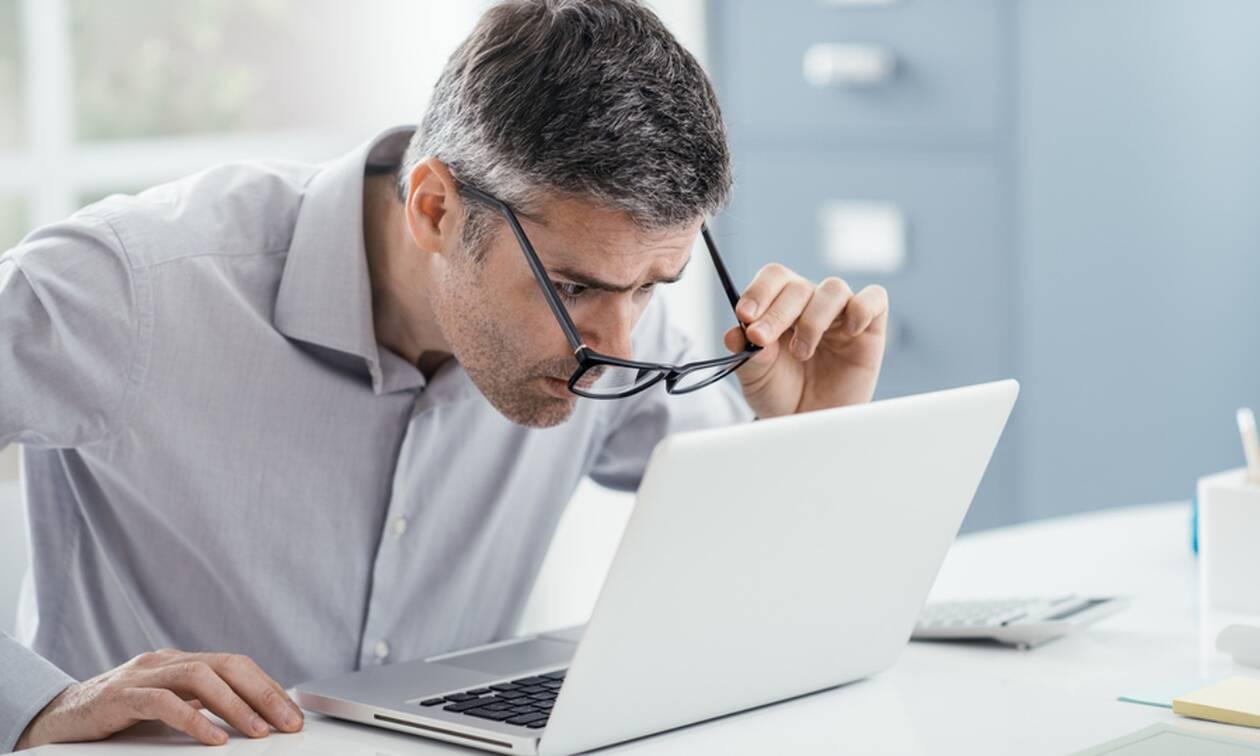 Ηλικιακή εκφύλιση ωχράς κηλίδας: Πώς θα προστατέψετε την όρασή σας