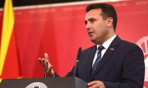 Σκόπια: Ο Ζάεφ έλαβε από τον Πρόεδρο της χώρας την εντολή για να σχηματίσει κυβέρνηση