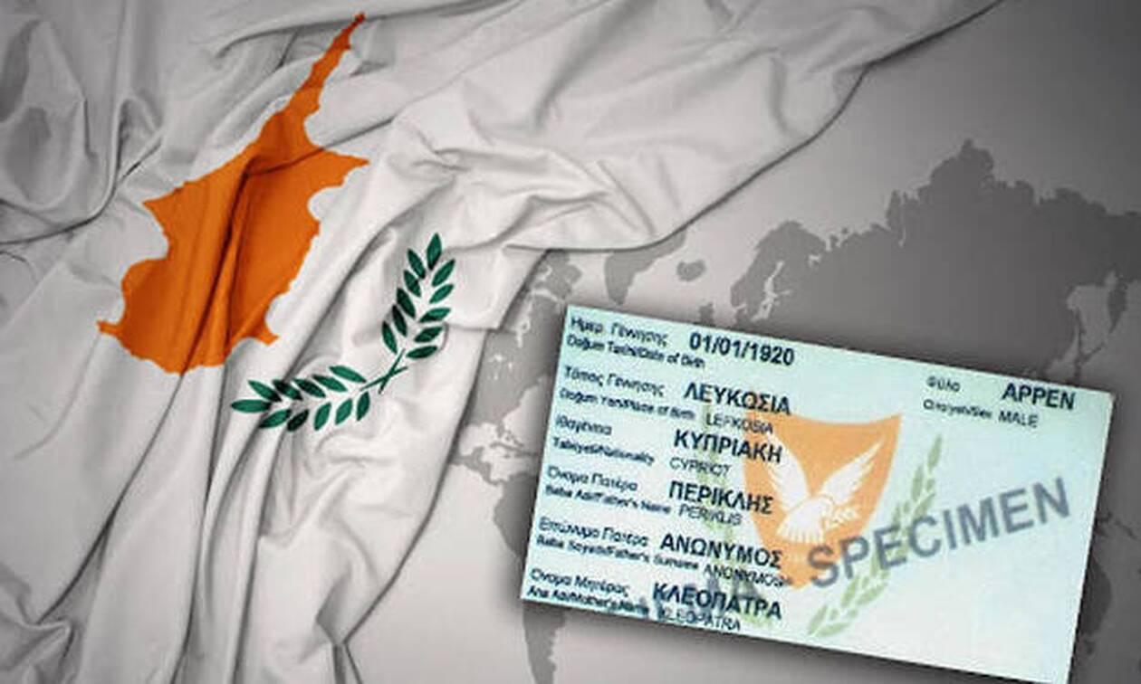 Κύπρος: Αλλάζουν οι ταυτότητες από 17 Αυγούστου - Όλες οι λεπτομέρειες