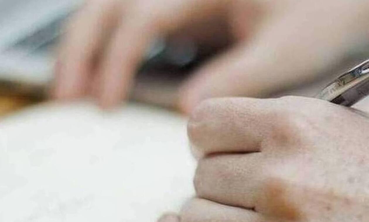 Τηλεργασία: Ποιοι υπάλληλοι θα εργάζονται από το σπίτι έως τις 31/08