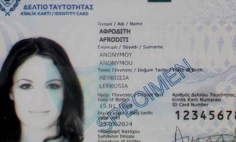 На Кипре началась выдача удостоверений личности нового образца