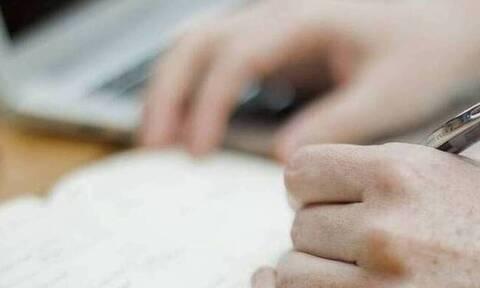 Πρόγραμμα «Συν-Εργασία»: «Οριζόντια» ρήτρα μη απόλυσης για επιχειρήσεις που εντάσσονται
