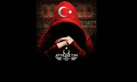 Επίθεση Τούρκων χάκερς: «Έριξαν» τη σελίδα της Περιφέρειας Ανατολικής Μακεδονίας και Θράκης