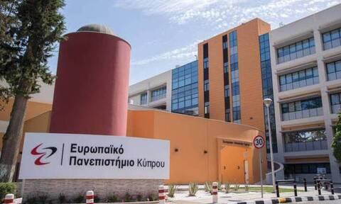 Σπουδές Ιατρικής, Οδοντιατρικής, Επιστημών Υγείας και Ζωής στο Ευρωπαϊκό Πανεπιστήμιο Κύπρου