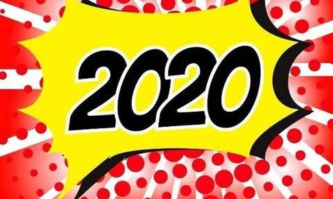 Αν το 2020 ήταν ζώδιο, ποιο θα ήταν;