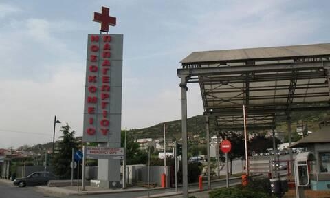 Κορονοϊός: Συναγερμός στο νοσοκομείο «Παπαγεωργίου» της Θεσσαλονίκης - Θετικοί στον ιό 9 εργαζόμενοι