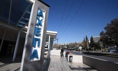 Κορονοϊός: Συναγερμός στη Θεσσαλονίκη - 16 νέα κρούσματα σε εργαζόμενους ΑΧΕΠΑ και «Παπαγεωργίου»