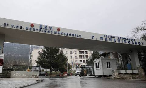 Κορονοϊός: Νέα εστία μετάδοσης σε γηροκομείο στη Θεσσαλονίκη - Τουλάχιστον 12 θετικοί στον ιό