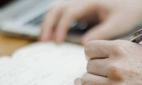 Προσλήψεις: Ανοίγουν 9.474 νέες θέσεις εργασίας στο Δημόσιο