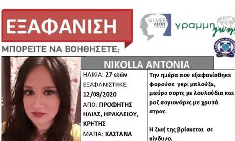 Κρήτη: Θρίλερ με 27χρονη μητέρα που αγνοείται - Η τελευταία επικοινωνία και το σημείωμα