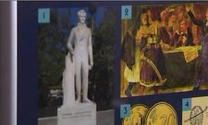 В Санкт-Перербурге представили выставку о первом правителе независимой Греции И.Каподистрии