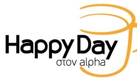 Happy Day: Δεν θα πιστεύεις ποιο είναι το νέο πρόσωπο στην ομάδα της Τσιμτσιλή