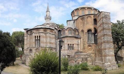 Ντροπή! Ο Ερντογάν έκανε τζαμί και τη Μονή της Χώρας στην Κωνσταντινούπολη