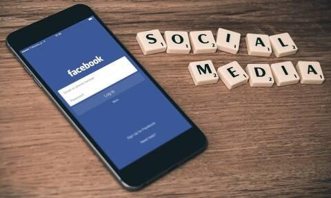 «Υποχρεωτικές» αλλαγές στο facebook από τον Σεπτέμβριο: Δείτε τι αλλάζει