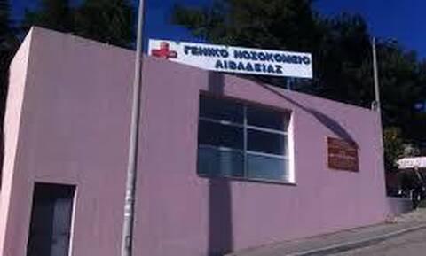 Κορονοϊός: Τι ζητά ο διοικήτης του νοσοκομείου Λιβαδειάς από το προσωπικό -  Καταγγελία ΠΟΕΔΗΝ - Newsbomb - Ειδησεις - News