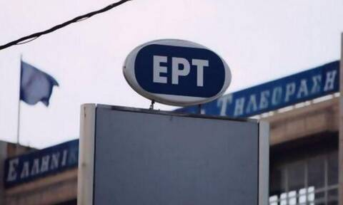 Κορονοϊός - Κρούσμα σε εκπομπή της ΕΡΤ: Αναβλήθηκε η πρεμιέρα – Υποβάλλει σε τεστ τους υπαλλήλους