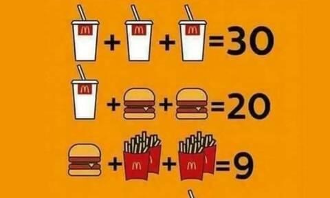 Η εξίσωση με τα χάμπουργκερ που έγινε Viral! Κι όμως, 9 στους 10 τη λύνουν λάθος (Photos)