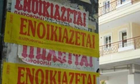 Χανιά: Νοικιάζει «σπίτι lux» 4 τ.μ. στην τιμή των 750 ευρώ! (photo)