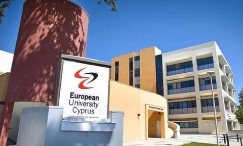 Ευρωπαϊκό Πανεπιστήμιο Κύπρου: Διαδικτυακές εκδηλώσεις ενημέρωσης για τις Σχολές και τα προγράμματα