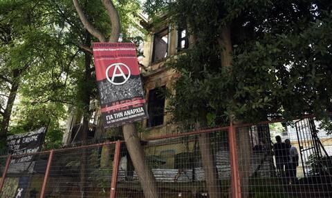 Θεσσαλονίκη: Ελεύθεροι οι συλληφθέντες από την αστυνομική επιχείρηση στην κατάληψη «Libertatia»
