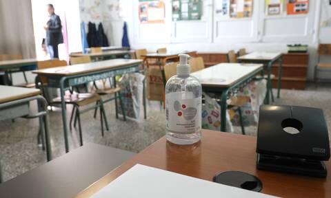 Κορονοϊός - Σχολεία: Τι θα γίνει σε περίπτωση κρούσματος