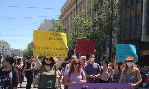 Κορονοϊός - Άνοιγμα σχολείων: Συγκέντρωση διαμαρτυρίας εκπαιδευτικών την Τρίτη (25/8)