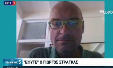 Θρήνος στην ΕΡΤ: Πέθανε ο δημοσιογράφος Γιώργος Στράγκας