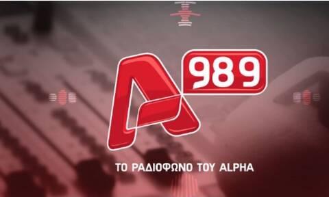 Ραδιόφωνο: Το νέο πρόγραμμα του Alpha 9,89 ξεκινάει τη Δευτέρα 31 Αυγούστου με δυνατά πρόσωπα