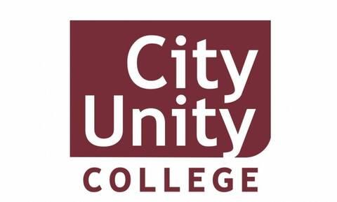 City Unity College: Το πανεπιστήμιο που παρέχει ολοκληρωμένη εκπαιδευτική εμπειρία και ξεχωρίζει