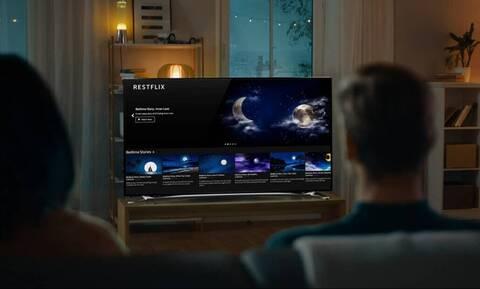 Τρομερό: Βγήκε υπηρεσία στην τηλεόραση για να κοιμάσαι πιο εύκολα!