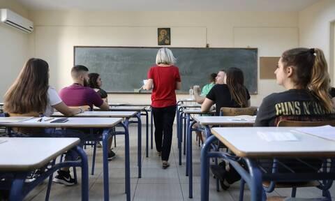 results.it.minedu.gov.gr: «Κλείδωσαν» τα μόρια των σχολών - Δείτε ΕΔΩ όλες τις Βάσεις 2020