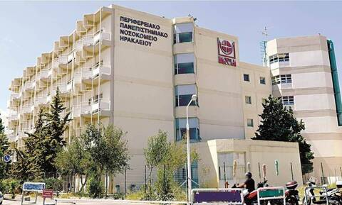 Κρήτη: Ασθενής κυκλοφορούσε με όπλο στο ΠΑΓΝΗ!
