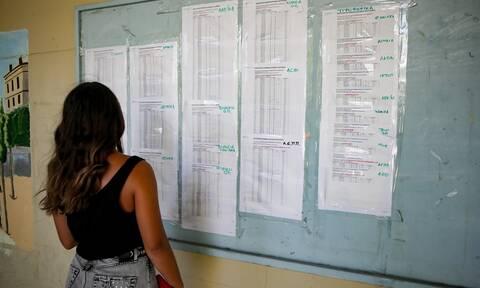 Βάσεις 2020 - Αποτελέσματα: Πώς θα δείτε σε ποια σχολή έχετε περάσει;