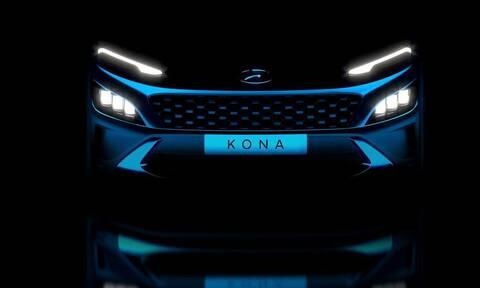 Αυτές είναι οι teaser εικόνες του ανανεωμένου Hyundai Kona