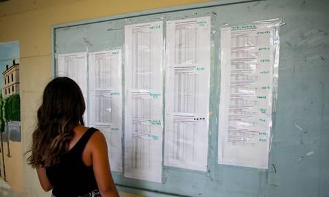 Βάσεις 2020 - results.it.minedu.gov.gr: Σε λίγη ώρα ανακοινώνονται τα αποτελέσματα