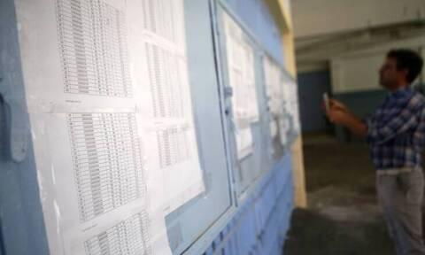 Βάσεις 2020: Δείτε LIVE τα αποτελέσματα - Συνεχής ενημέρωση μόνο ΕΔΩ