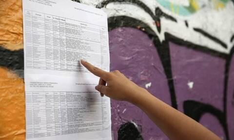 Βάσεις 2020 αποτελέσματα - results.it.minedu.gov.gr: Δείτε ΕΔΩ σε ποια σχολή θα περάσετε
