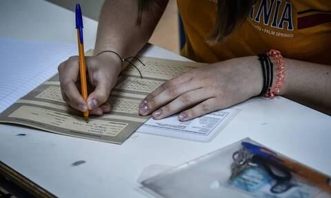Βάσεις 2020 - results.it.minedu.gov.gr: ΕΔΩ ανακοινώνονται τα αποτελέσματα - Πώς θα τα δείτε