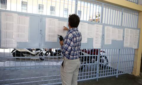 Βάσεις 2020 - Αποτελέσματα: Τι ώρα και πότε ανακοινώνονται από το υπουργείο Παιδείας