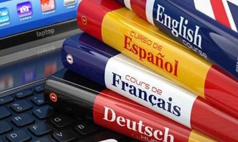 Ποιες είναι οι πιο διαδεδομένες γλώσσες στον κόσμο