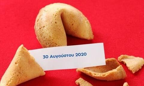 Δες το μήνυμα που κρύβει το Fortune Cookie σου για σήμερα30/08