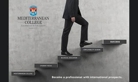 Τρεις λόγοι για σπουδές στο Mediterranean College που δίνουν στην επιτυχία τη δική σου διάσταση