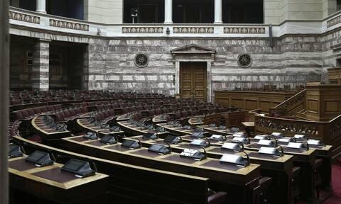 Σε δημόσια διαβούλευση το νέο νομοσχέδιο για το ξέπλυμα χρήματος - Οι νέες Ποινικές Κυρώσεις