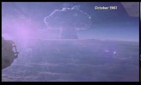 Tsar Bomba: Βίντεο-ντοκουμέντο από τη μεγαλύτερη έκρηξη βόμβας υδρογόνου στον κόσμο