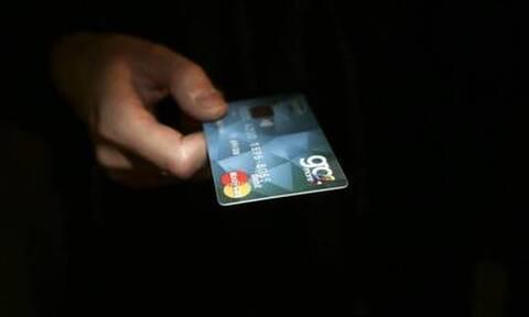 Όρια στις συναλλαγές με ανώνυμες προπληρωμένες κάρτες φέρνει το νομοσχέδιο για το ξέπλυμα