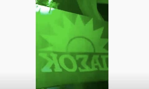Κοζάνη: Χαμός σε μαγαζί με σημαία και τον ύμνο του ΠΑΣΟΚ (video)