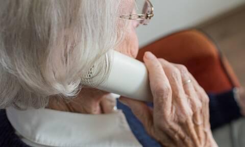 Κατερίνη: Νέα εξαπάτηση ηλικιωμένης - Πώς της απέσπασαν χρήματα
