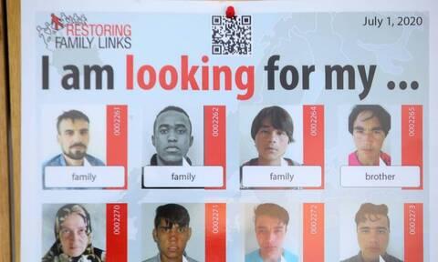 ΕΕΣ: «Αναζητάμε την Αλήθεια: Στο πλευρό των οικογενειών που αγωνιούν»