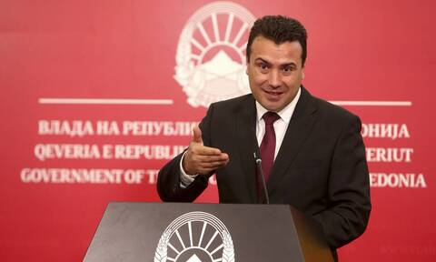Σκόπια: Η κυβέρνηση του Ζόραν Ζάεφ εξασφάλισε ψήφο εμπιστοσύνης από τη Βουλή