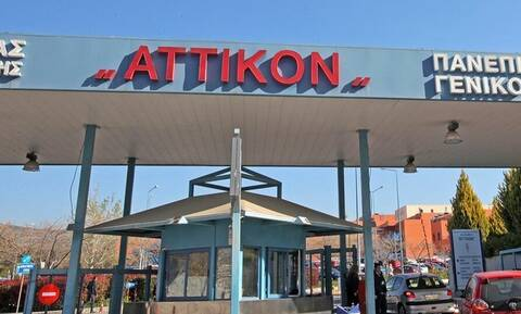 Συναγερμός στο Αττικόν: Ασθενής επιτέθηκε σε νοσηλεύτρια και έπειτα αυτοκτόνησε